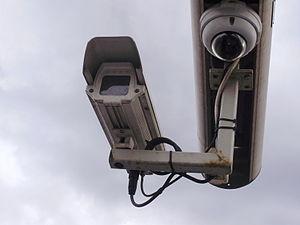 300px-CCTV_camera_at_Gamla_Stan_metro_station_in_Stockholm-2